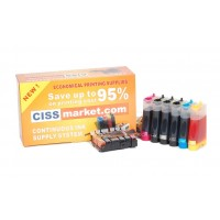 CISS pt. Canon Pixma MG6350 / MG7150  cu chipuri resetabile