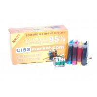 CISS pt. Epson Expression Premium XP-600/ XP-605 / XP-700 / XP-800