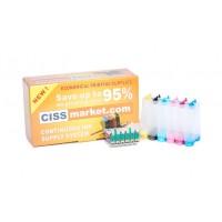 CISS Epson Stylus Photo P50 R265 R285 R360 PX650 PX660 RX585 RX685 RX560