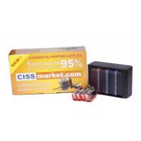 CISS pt. HP 655 cu chipuri resetabile