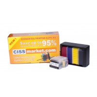 CISS pt. HP Officejet 6700 / 7110 cu chipuri resetabile