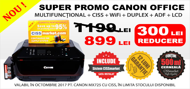 Canon MX725