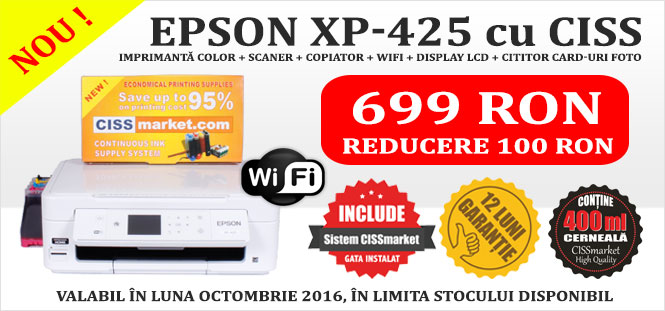 Epson XP-425